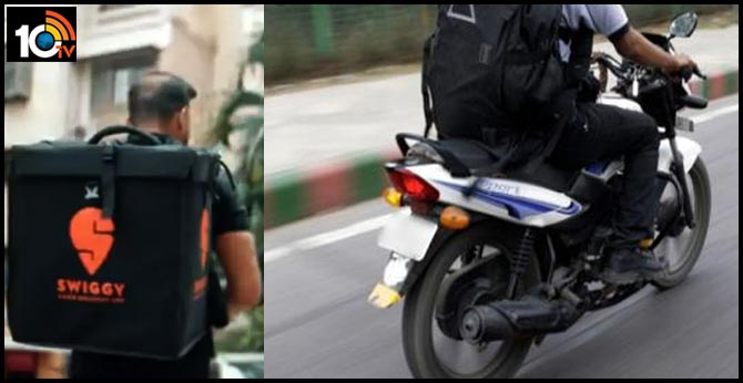 hyderabad-swiggy-delivery-boy-tests-positive-covid-19