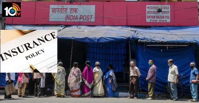 India Posts extends insurance premium payment deadline till June 30