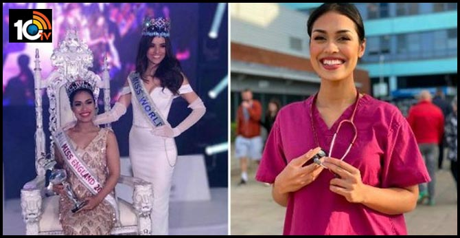 Indian-origin doctor, who won Miss England 2019 title, hangs up crown to fight COVID-19