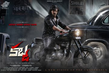 First Look Poster of Real Star Upendra's Multilingual Kabza