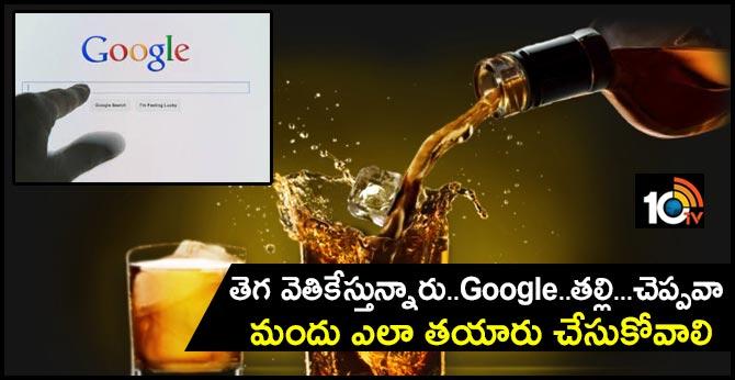 How to make Liquor In google