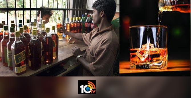 Liquor Shops Reopen In Assam, Meghalaya Today Amid COVID-19 Lockdown