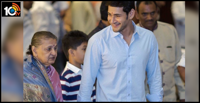 Mahesh Babu has something to lovely to say on mother Indira Devi's Birthday
