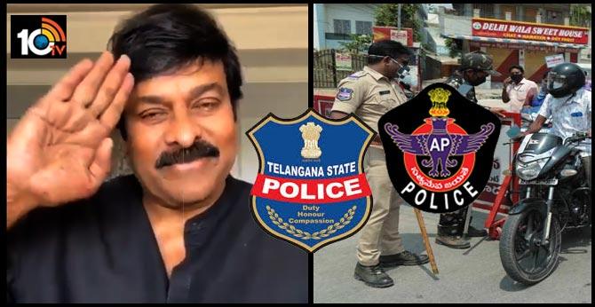 Megastar Chiranjeevi Salutes Police Department