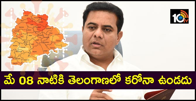 As of May 08, there will be no corona in Telangana - Minister KTR