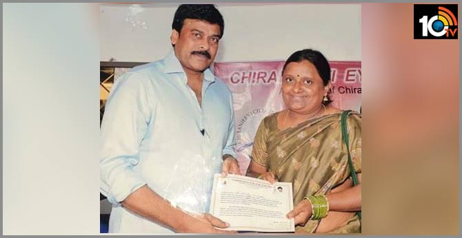 Nagalakshmi about Chiranjeevi and Surekha Visitation