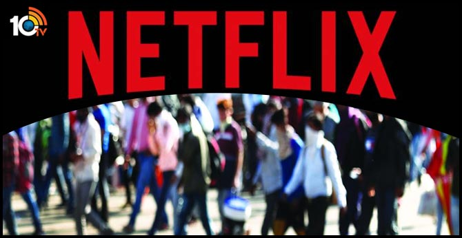 Netflix donates Rs 7.5 crore to help daily wage workers in India
