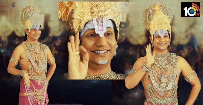 Nithyananda Paramashivam Photos viral in Social Media