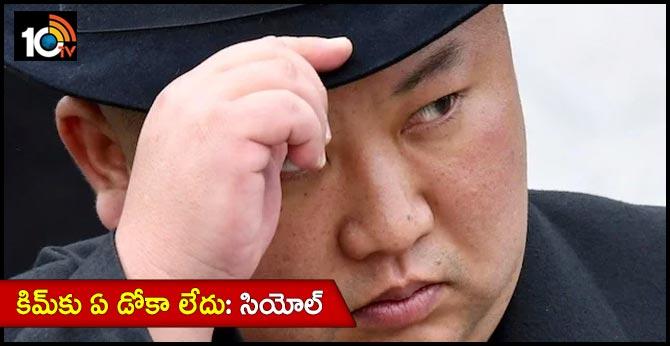 North Korea's Kim 'alive and well': Seoul