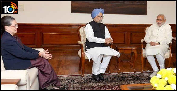 PM Modi Dials Sonia Gandhi, Ex-Presidents To Discuss COVID-19: Sources