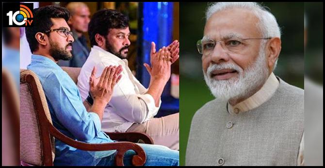 PM Modi tweeted the video of the hero Ram Charan