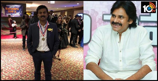 Pawan Kalyan Praises Producer Ram Talluri