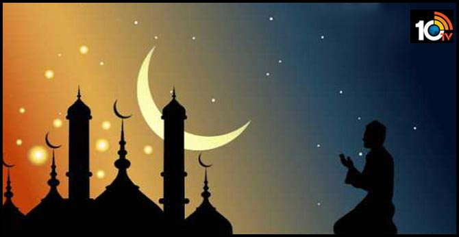 Ramadan, Eid prayers to be done at home