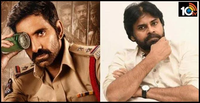 Raviteja and Pawan Kalyan to Star in The Vikram Vedha Remake