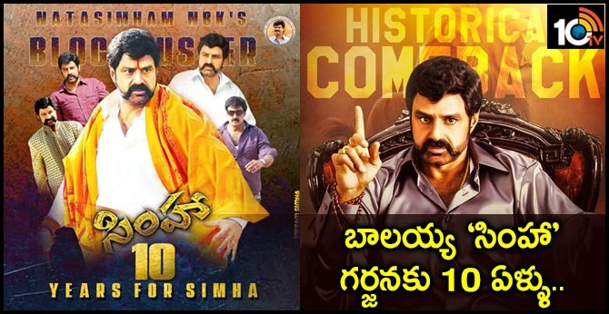 Natasimha Nandamuri Balakrishna and Boyapati Srinu's Biggest Blockbuster Simha Completed 10 years