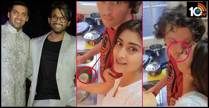 Shriya Saran Bartan Saaf Karo Challenge Allu Arjun and Arya