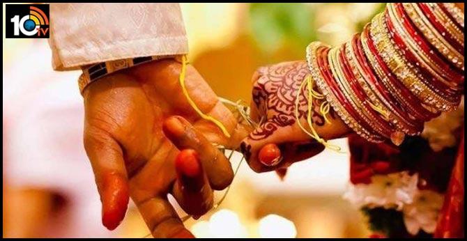 Simple Marriage in Anakapalli Near Vishaka District