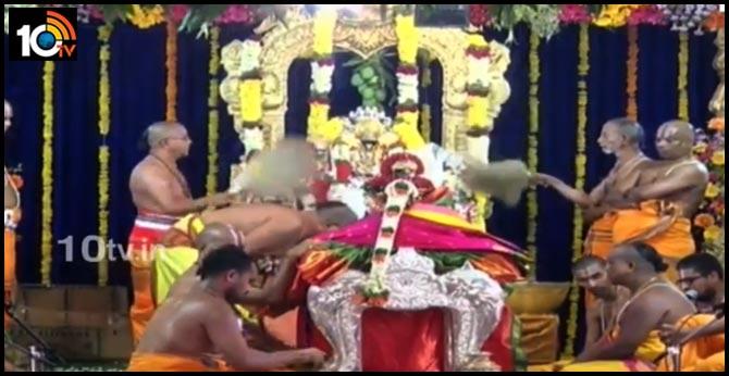 Sri Rama Navami Special Story