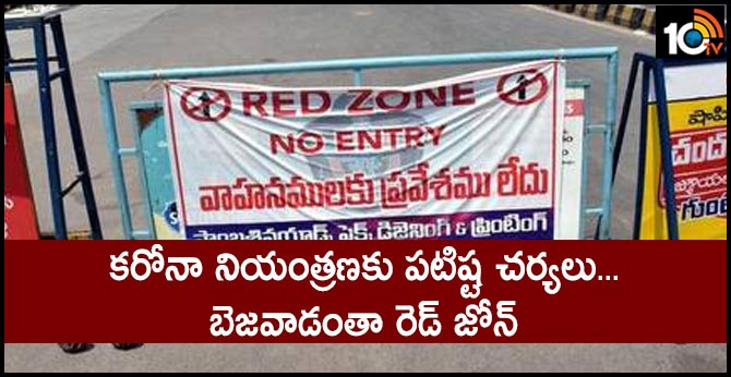 Strengthening measures for coronavirus control, Red Zone throughout vijayawada