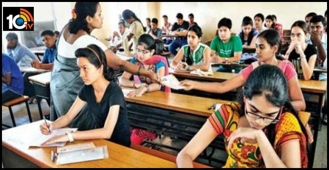 TS EAMCET 2020 exam postponed, application last date Extended