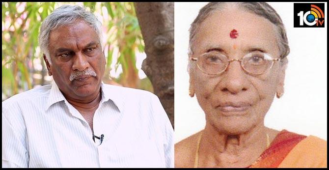 Tammareddy Bharadwaja's Mother Krishaveni Passes away