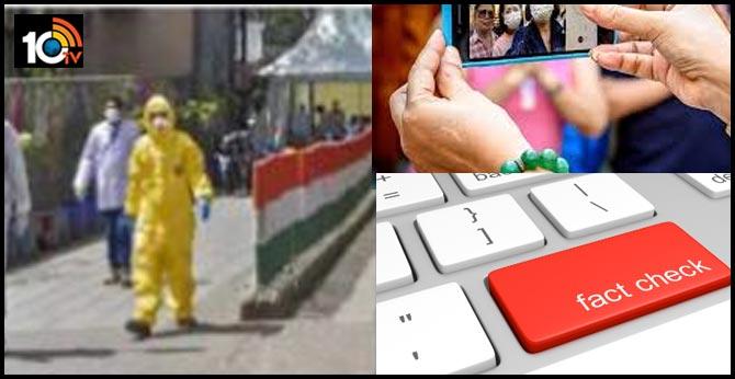 Telangana Fact Check: Mistake of false information