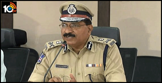 Telangana Police New Rules on Lock Down, Strict actions will effect from April 21, says DGP Mahinder Reddy