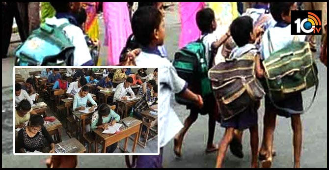 Will Telangana schools start on June 1st? 10th class examination are suspicious