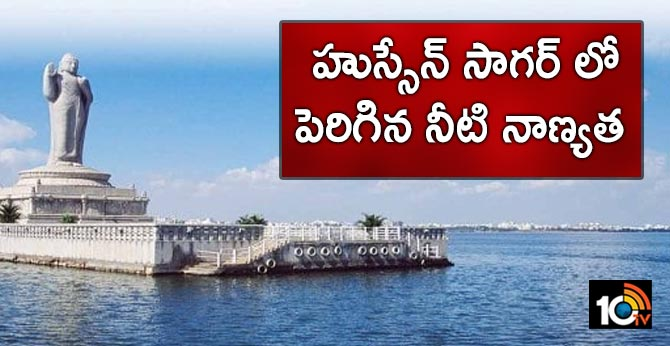 Tough to believe, but lockdown shows impact on Hyderabad's Hussain Sagar too