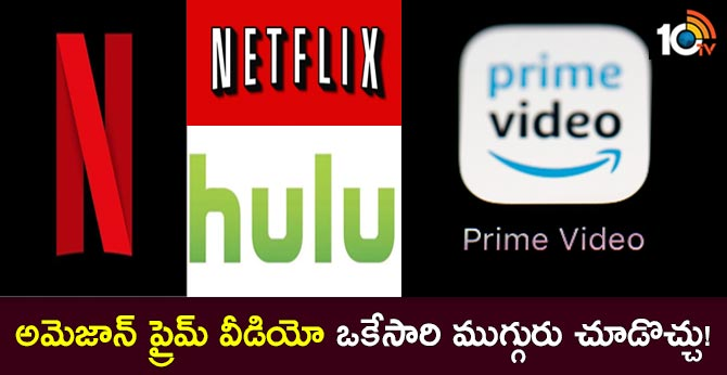 3-people-can-watch-amazon-prime-video-once-heres-how-it-compares-competition