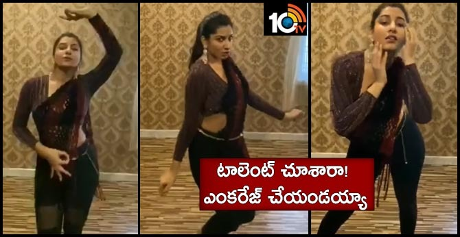 Vishnupriya Dance Video goes Viral