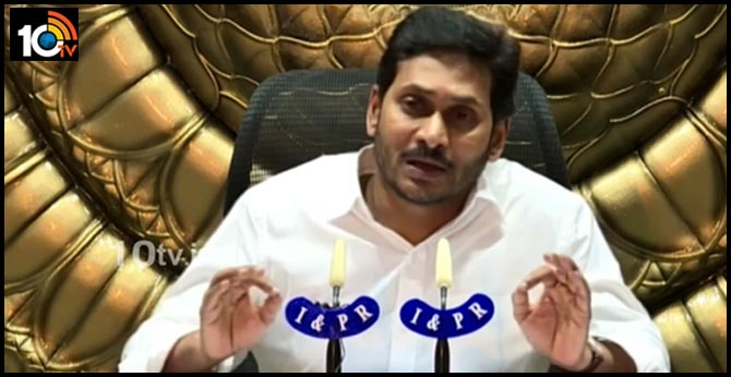We are tracing returned AP people from Delhi, CM Jagan mohan reddy