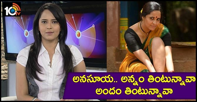 Anasuya Bharadwaj shares a major throwback picture from her first show as a news presenter