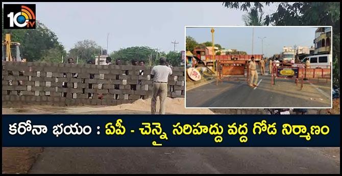 Wall construction at AP - Chennai border