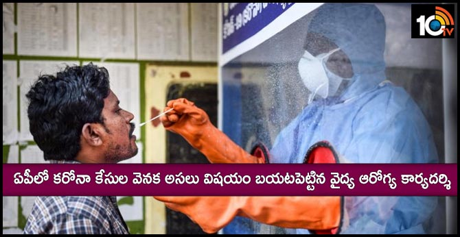 reason behind more coronavirus cases coming out in ap