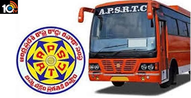 apsrtc stops bus reservations