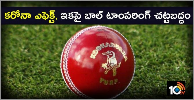 coronavirus-legalisation-ball-tampering-could-be-considered