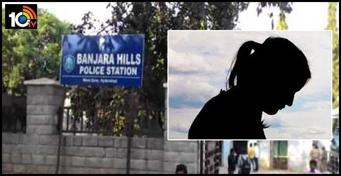 banjara hills police faced a crazy issue by female seeking permission to meet her boyfriend
