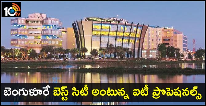 Bengaluru voted best city for IT professionals: Survey