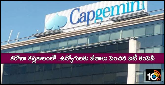 Capgemini India raises salary for 70% staff, grants allowances