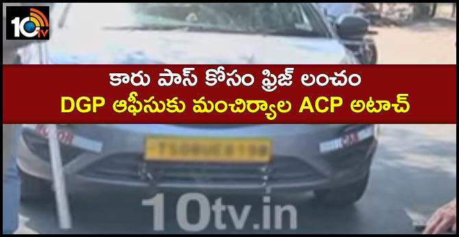 Allegations of bribery on Mancherial ACP