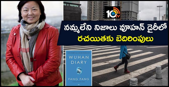 Notes on Covid-19 outbreak: Chinese writer Fang Fang faces death threats for 'Wuhan Diary'