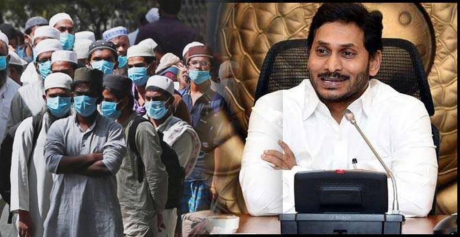 cm jagan request to muslims