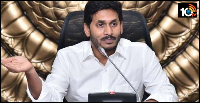 cm jagan to launch again zero interest scheme