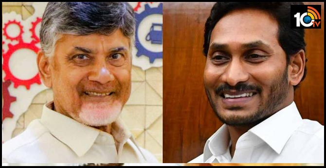 cm jagan wishes chandrababu on his birthday