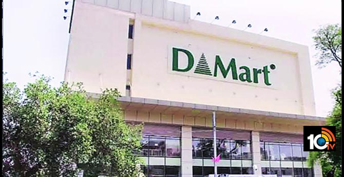 D-Mart promoter Radhakishan Damani donates Rs 155 crore to PM Cares Fund