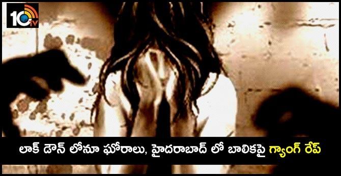 girl gang rape in hyderabad