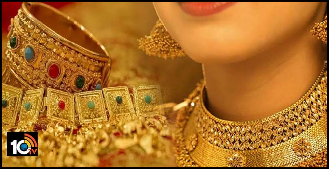 Gold prices are expected to reach Rs55,000