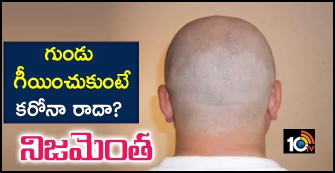 people shave heads in nimal to avoid coronavirus