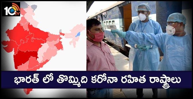 Nine coronavirus-free states in India